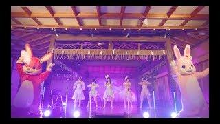 """星歴13夜""""おやすみ未来と恋乙女""""Official MusicVideo"""