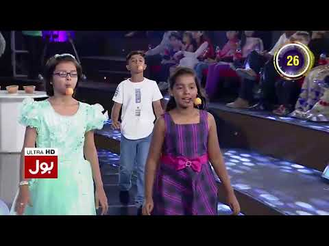 Game Show Aisay Chalay Ga - 7th October 2017 | Full Episode