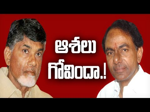 No increase of Assembly seats in Telangana, AP : Centre || The Fourth Estate - 27th July 2017
