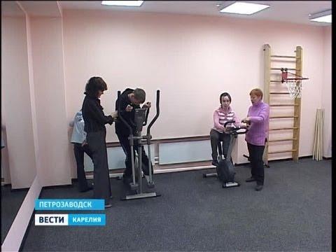 вакансии центр реабилитации инвалидов колясочников бубновского в казани свойства личности