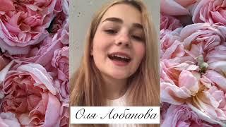 Поздравляем с Юбилеем Шляпникову Тамару Александровну 16.06.2020 г. Тверь