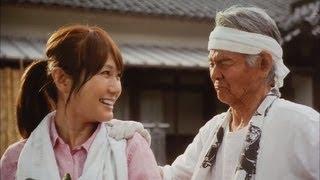 菅原文太 はるな愛 キャリイ CM Bunta Sugawara/Ai Haruna | SUZUKI com...