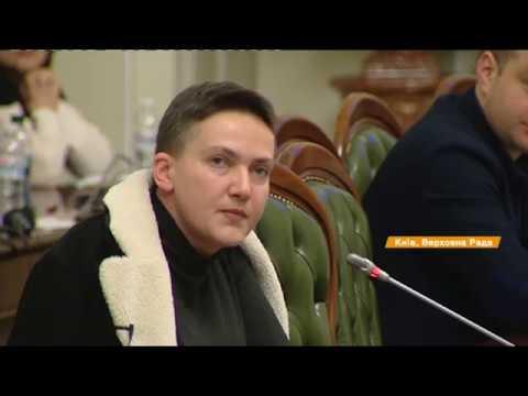 Арест и задержание Савченко - Рада дала согласие
