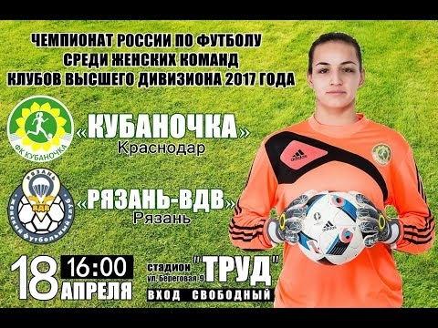 чемпионат россии по футболу видео исправленные