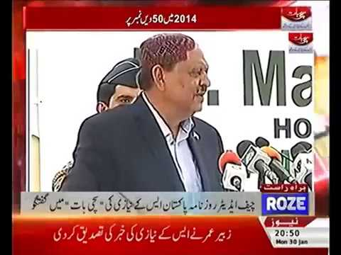 Shocking comments by Mamnoon Hussain on Panama Papers