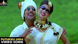 happy-happy-ga-songs-putukku-jara-jara-song-varun-sandesh-saranya-sri-balaji