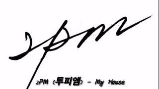 2PM (투피엠) - My House