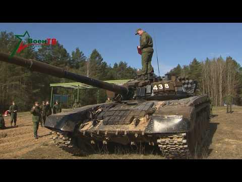 Военное обозрение (14.05.2020) Отбор на танковый биатлон