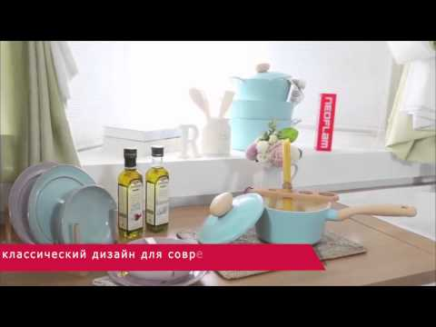 Дом Подарка - Кухонная и столовая посуда - купить со
