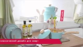 ROUND - посуда с керамическим покрытием от FRYBEST
