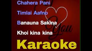 Fuba Tamang - Maya ma yestai lyrics