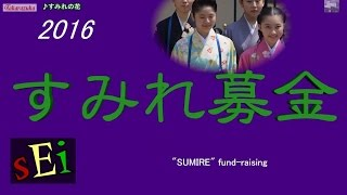 2016.5.22Filming 宝塚音楽学校予科生、本科生.