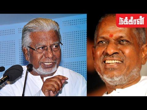 அரசியல் எல்லைகள் கவிதைக்கு இல்லை - Abdul Rahman speech | Kaviko Award Function