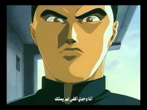 Angel Densetsu OVA 02 مترجم عربي