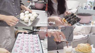 ONDO VLOG) 자취생 요리&베이킹 모음 영상 3
