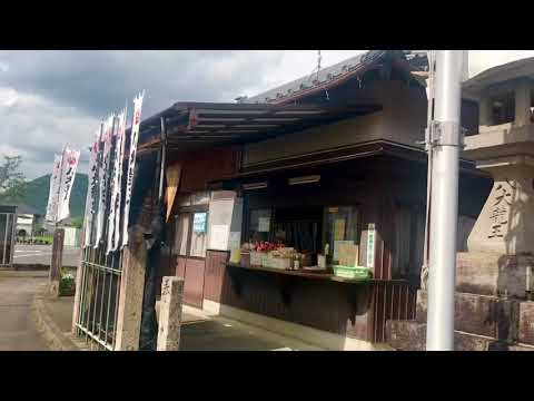 Kakamigahara - Ogase
