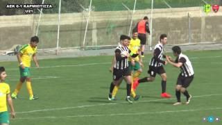 ΑΕΚ Λάρνακας - Καρμιώτισσα 6-1