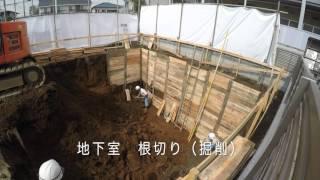 東京都杉並区にて地下室工事が始まりました。 外断熱・外防水の地下室な...