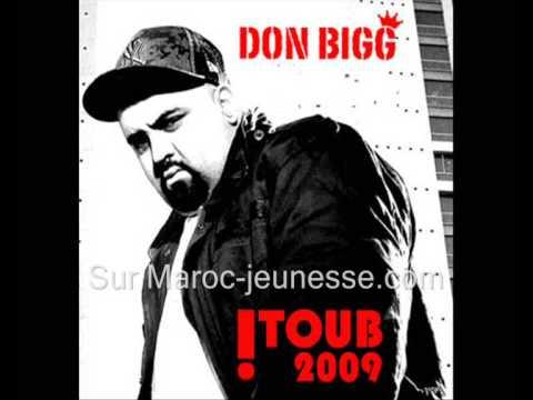 album bigg byad ou k7al gratuit