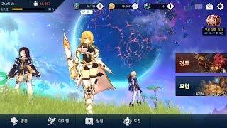 [ElswordM] Shadow of Luna | KoG's Mobile Elsword CBT | Day 3