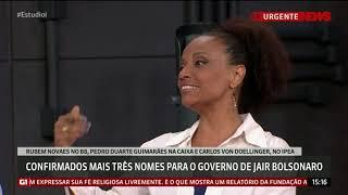 Novos nomes do governo Bolsonaro: Rubem Novaes assume o BB; Pedro Guimarães a Caixa