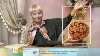 169 - Ольга Никишичева. Круглая сумочка своими руками