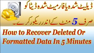 How to Recover Deleted Or Formatted Data Free