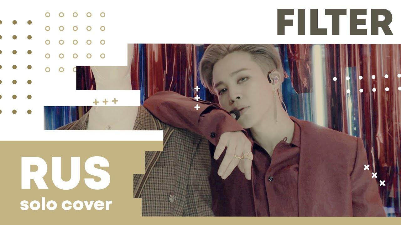 【Cat】BTS (Jimin Solo) - Filter【RUS cover】