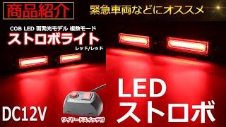 商品コード:PZ291 □販売ネットショップ商品ページ ・ヤフオク2号店 ht...