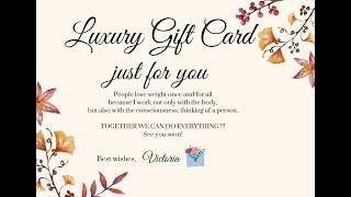 Gift Card just for you ПОДАРОК для той у кого есть ВСЁ