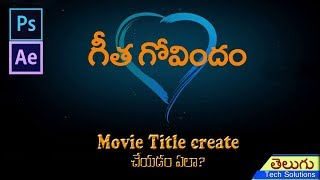 GEETHA GOVINDHAM TITLE ANIMATION IN AFTER EFFECTS | After Effects Tutorials in Telugu