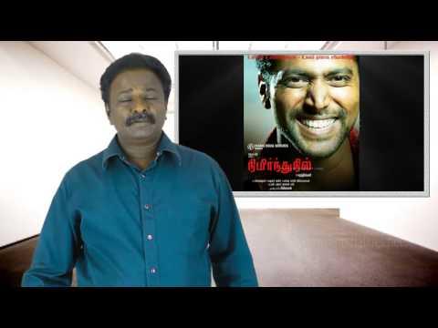 Nimirnthu Nil Tamil Movie Review - Jayam Ravi, Amala Paul, Samuthirakani - Tamil Talkies