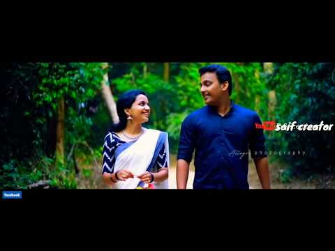Kasithumba Kavai Neela Vaanam Song Malayalam New.