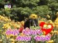 bhulva mangu chhu munna raja , Kavita das .mp4 By Meena Studio