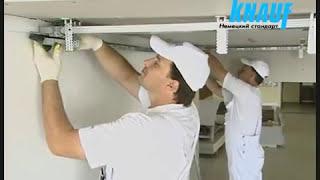 Подвесной потолок из КНАУФ листов П 112