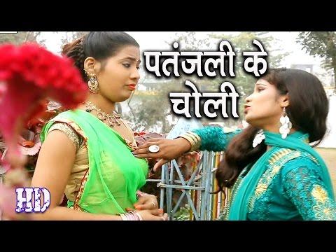 bhojpuri dj song mp3 download khesari lal
