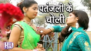 10 bhojpuri album item song