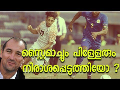 INDIA VS CURACAO POST MATCH TALK