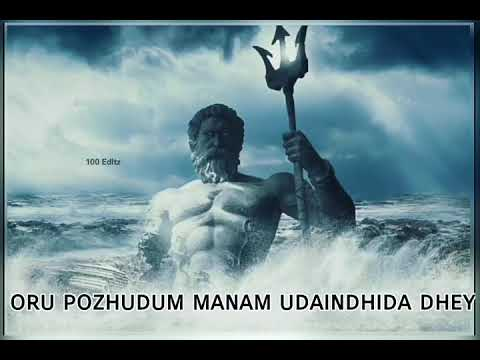 Ulagam unnai - Salim lyrics Whatsapp status | Tamil Motivational status | Motion video l vijayantony