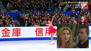 Rika Snatching Eteri's Wig. Triple Axel vs Eteri-Axel.  紀平 梨花 vs Этери Tутберидзе