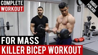Killer BICEP WORKOUT for MASS! BBRT #75 (Hindi / Punjabi)