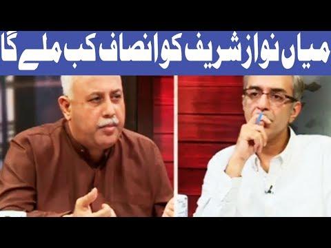 Zara Hat Kay |  | 01 September 2017 | Dawn News