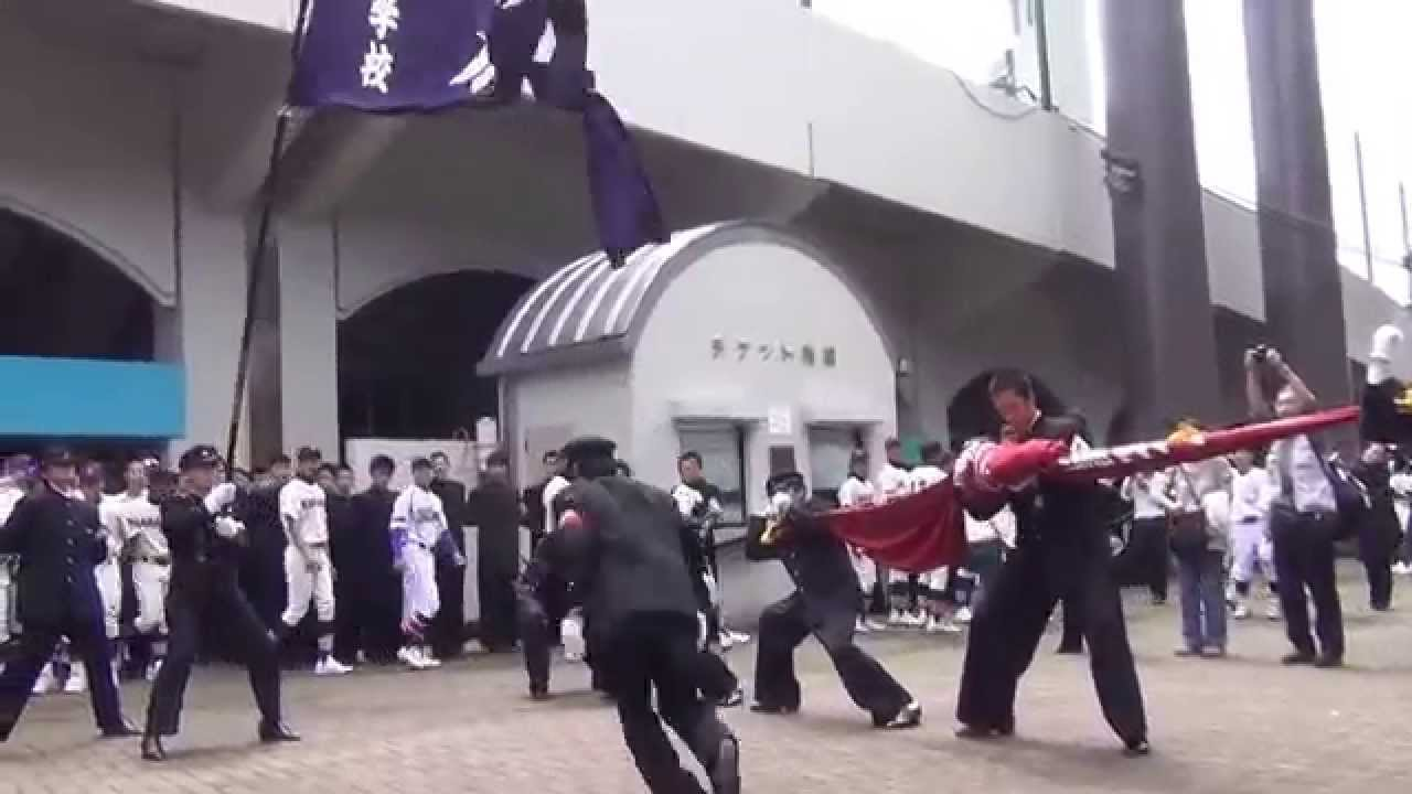 埼玉六校応援団・高校野球開會式での団旗掲揚2015 - YouTube