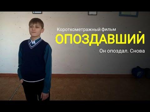 Видео Фильм лекарство от здоровья 2017 онлайн смотреть в hd 1080 качестве