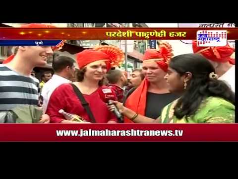 Foreigners join Ganesha immersion celebrations