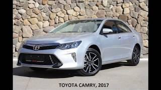 Снятие со штатной охраны и аварийный запуск Toyota Camry (2017) с помощью компактного программатора