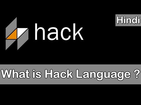 Hack Programming Tutorials in Hindi - 1 - INTRODUCTION | WHAT IS HACK LANGUAGE?