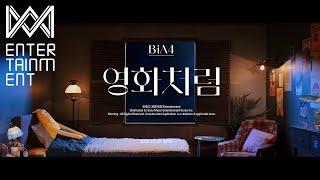 (MV Teaser)B1A4_영화처럼(Like a Movie)