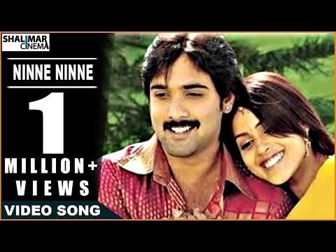 Sasirekha Parinayam Movie | Ninne Ninne Video Song | Tarun, Genelia