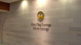 Japan Airlines (JAL) First Class Lounge Visit - Narita (Tokyo)